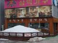 눈이 쌓인 강릉 시내